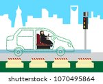 woman drives in her an ideal or ... | Shutterstock .eps vector #1070495864