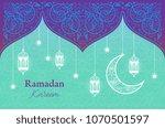 ramadan kareem greeting card ... | Shutterstock .eps vector #1070501597