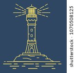 lighthouse tower line art...   Shutterstock .eps vector #1070508125