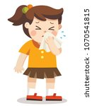 sick kid.  a girl with... | Shutterstock .eps vector #1070541815