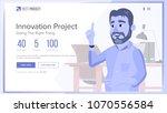 website design template vector. ... | Shutterstock .eps vector #1070556584