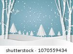 snow forest with pines in... | Shutterstock .eps vector #1070559434