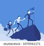 team of successful... | Shutterstock .eps vector #1070561171