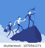 team of successful... | Shutterstock .eps vector #1070561171
