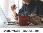 casual businessman  freelancer... | Shutterstock . vector #1070563181