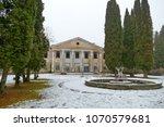 abandoned building baldone... | Shutterstock . vector #1070579681