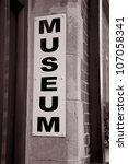 Museum Sign - stock photo