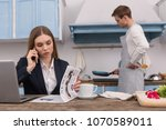 working from home. concentrated ... | Shutterstock . vector #1070589011