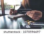 closeup image of a woman... | Shutterstock . vector #1070596697