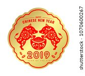 happy chinese new year 2019...   Shutterstock .eps vector #1070600267