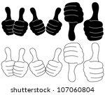 hand thumbs up sign set | Shutterstock .eps vector #107060804
