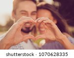 close up cropped photo of...   Shutterstock . vector #1070628335