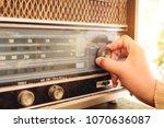 retro lifestyle   woman hand...   Shutterstock . vector #1070636087