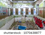 interior of abandoned baldone... | Shutterstock . vector #1070638877