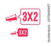 3x2 offer megaphone... | Shutterstock .eps vector #1070640497