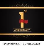 1st anniversary golden design... | Shutterstock .eps vector #1070670335