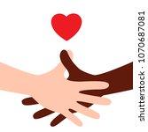hands raising love with heart ...   Shutterstock .eps vector #1070687081