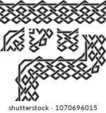 vector black brush with...   Shutterstock .eps vector #1070696015