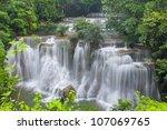 water fall in spring season... | Shutterstock . vector #107069765