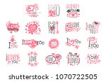 romantic i love you message for ... | Shutterstock .eps vector #1070722505