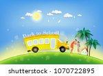 welcome back to school vector... | Shutterstock .eps vector #1070722895