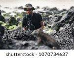 wildlife photographer and... | Shutterstock . vector #1070734637