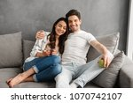 caucasian couple man and woman... | Shutterstock . vector #1070742107