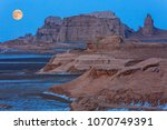 Rock Formations Known As...