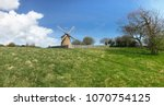traditional old windmill in... | Shutterstock . vector #1070754125