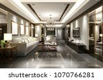 3d rendering luxury and modern... | Shutterstock . vector #1070766281