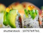 selective focus on salmon eggs...   Shutterstock . vector #1070769761