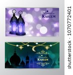 ramadan kareem  greeting...   Shutterstock .eps vector #1070772401