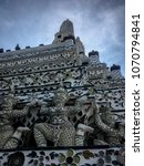 Ayutthaya Period Art Pagoda...