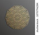 islamic mandala 3d gold...   Shutterstock .eps vector #1070796284