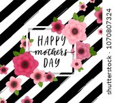happy mother's day elegant... | Shutterstock .eps vector #1070807324