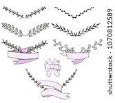set of hand drawn laurel...   Shutterstock . vector #1070812589