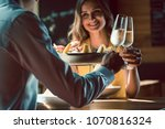 happy young couple in love...   Shutterstock . vector #1070816324