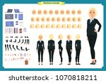 set of businesswoman character...   Shutterstock .eps vector #1070818211