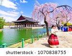 seoul  south korea   april 4 ... | Shutterstock . vector #1070838755