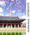 seoul  south korea   april 4 ... | Shutterstock . vector #1070841479