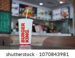 chonburi  thailand   april 14 ... | Shutterstock . vector #1070843981