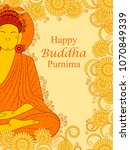 vector design of lord buddha on ... | Shutterstock .eps vector #1070849339