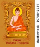 vector design of lord buddha on ... | Shutterstock .eps vector #1070849354