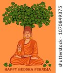 vector design of lord buddha on ... | Shutterstock .eps vector #1070849375