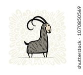 funny goat  simple sketch for... | Shutterstock .eps vector #1070850569