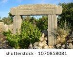 the stone arch in ruined roman... | Shutterstock . vector #1070858081