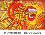 hand drawn pop art wallpaper... | Shutterstock .eps vector #1070866301
