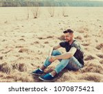 young attractive guy with beard ... | Shutterstock . vector #1070875421