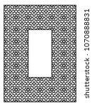 rectangular frame of the arabic ... | Shutterstock .eps vector #1070888831