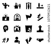 solid vector icon set   traffic ... | Shutterstock .eps vector #1070912621